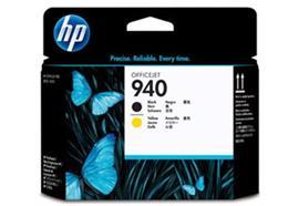 HP Druckkopf 940 - schwarz und gelb (C4900A)